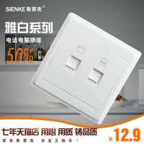 Snake Telephone Computer Socket Telephone Line Network Socket Type 86 Hidden Wall Switch Panel