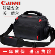 Canon SLR camera bag bag shoulder portable M3M6 700D750D800D6D200D60D70D80D
