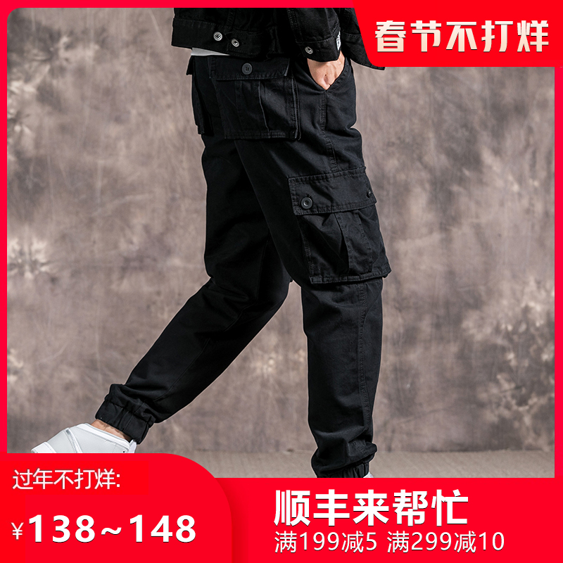 Work pants mens fashion brand casual trousers mens straight loose-fitting pants large size spring and autumn pants mens Korean version of the trend
