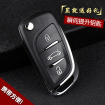 Excelle car keys modified old Sai ou remote control shell Buick HRV new Mask Folding remote control