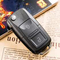 Toyotas 14 Vichy 1.3 to dazzle 1.5 to cool 15 16 folding key manually added remote control modification.