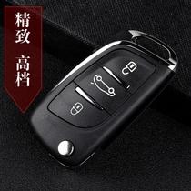 Юго-Восточный Lingyue V3 Lingjing Lingshuai после того как железный генерал складной ключ модификации пульт дистанционного управления ключ автомобиля