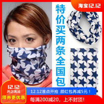 Racing Suction sweaty Magic turban outdoor professional multifunctional bicycle riding headscarf equipped with UV resistance