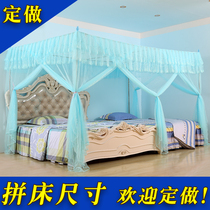 Custom-made mosquito nets widening super-sized special size mother-child stitching 牀 leather tatami pit 牀