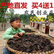 Jiaozuo hometown Huang Henan four major wye origin selected fresh land tablets yellow 500 grams