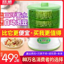 Yongwei Sprout Machine Home Automatic большая емкость интеллектуальные волосы горох горшок самодельные небольшие сырые зеленые бобы артефакт проростки горшок