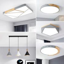 Скандинавский ветер лампы гостиная лампа простой современный атмосферный дом столовая лампа весь дом комплект комбинированная спальня потолочная лампа