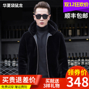 Autumn and winter with male sheep shearing fur coat fur coat thick Haining leather hooded men short paragraph