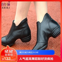 Burr 2018 Fall new leather dance shoes female adult breathable jazz sailor Square dancing boots