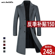 Out-of-season autumn winter plus thick wool business youth woolen woolen coat