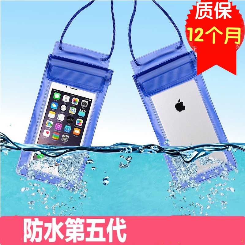 Mobile Phone Waterproof Bag Water Floating Swimming Diving Set Apple Huawei General Touch Screen Op Mobile Phone Shell Wholesale