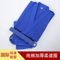 Match Training Judo suit judo suit judo suit judo pants Brazilian judo suit thickened child adult