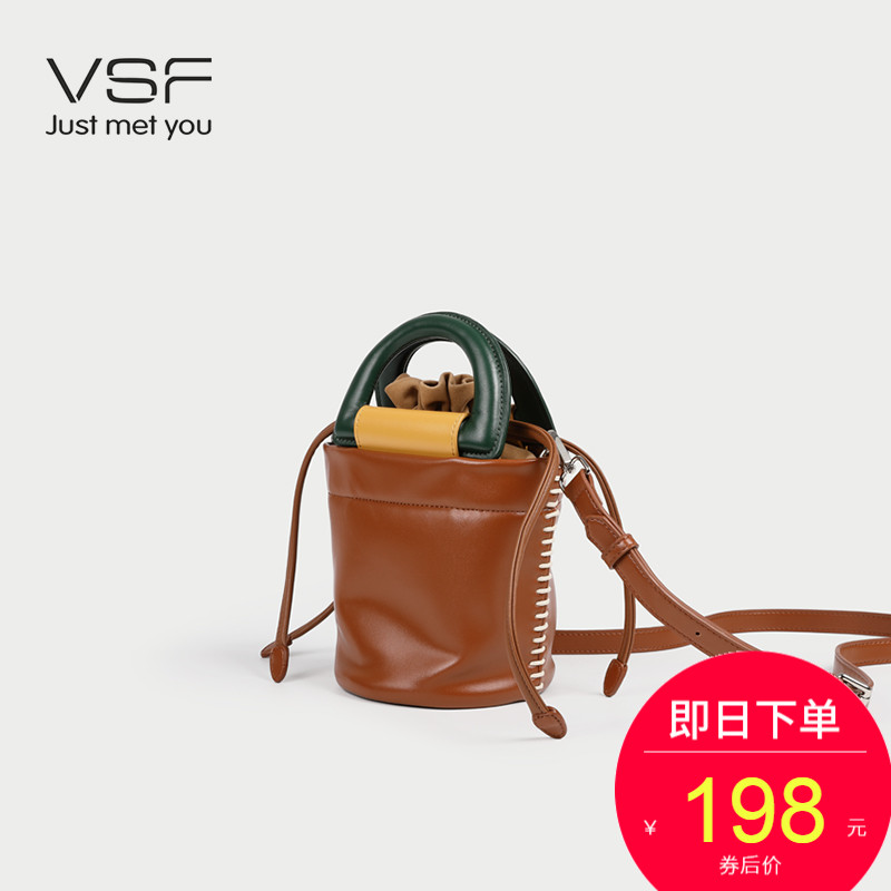 VSF Hong Kong street brand color bucket bag female 2018 new wild mini bag shoulder slung handbag
