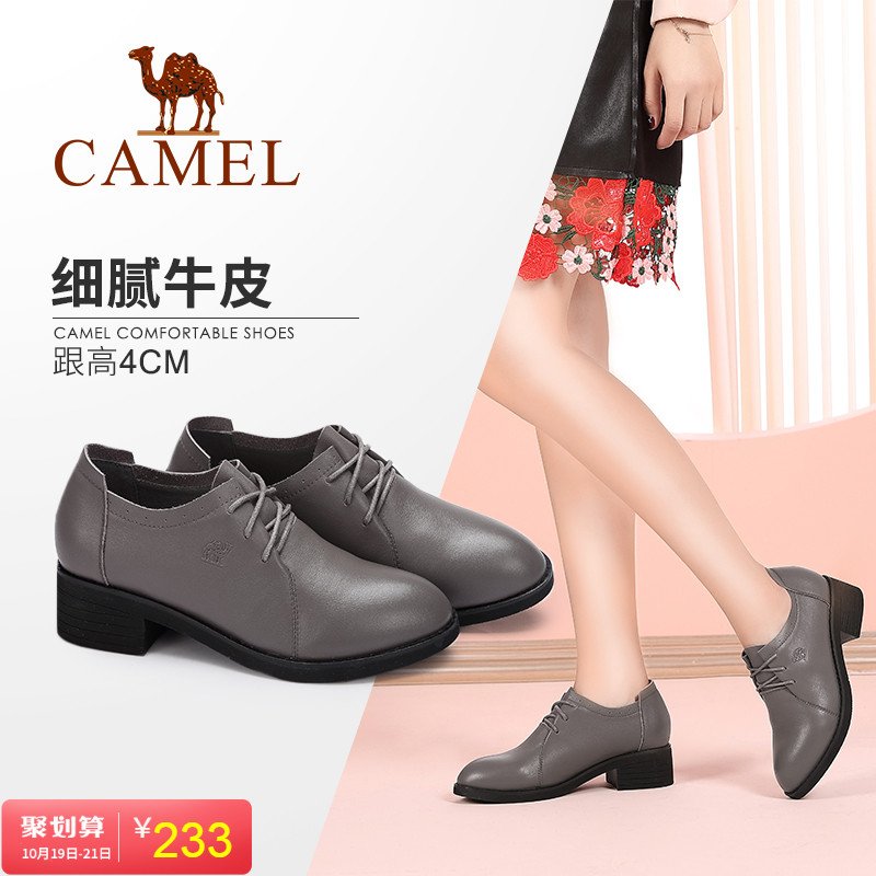 Camel women's shoes 2018 new autumn wild fashion England thick with single shoes leather retro lace leather shoes women