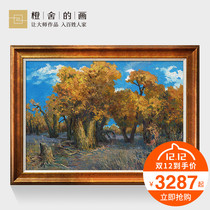 Modern European mix with frame landscape oil painting American hanging drawing room study decorative painting Hu Guoliang Immortal