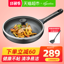 Lagostina / lagotini frying pan, blue diamond, smokeless and non stick pan, general purpose for household gas induction cooker