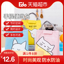 Edo is a box of insulation boxes when the bag is hand-held and when the belt is waterproof and oil-proof lunch for office students