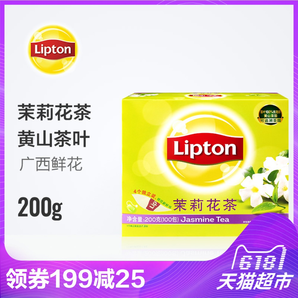 Lipton/Lipton Jasmine Tea Bag Tea Bag 200G/Box New and Old Packing Random