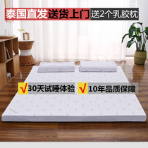 Thai royal latex mattress Thailand imported 1 8m bed natural latex mattress rubber mattress 1 5 m