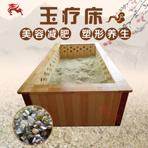 Sand moxibustion Sand bath sand treatment bed Natural physiotherapy sand colorful salt therapy jade therapy Household beauty Equipment Factory Direct Sales nationwide