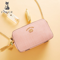 Gold Fox Korea Edition fashion casual wild zipper chain bag