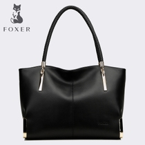 Gold Fox fashion American cowhide ladies commuter handbag