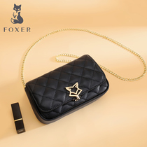 Gold Fox small fragrant cowhide One Shoulder lingge chain crossbody bag