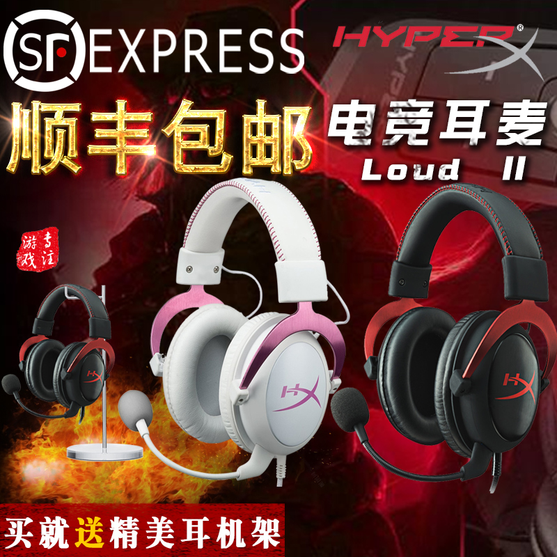 [The goods stop production and no stock]Kingston/Kingston KHX-HSCP-RD hacker 7.1 channel game esports headset headset spot