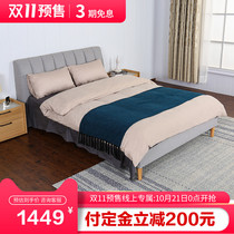 Milana Nordic solid wood 牀 1.8m simple double牀 economy 1.5m master bedroom 牀 small household furniture
