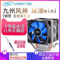 Кюсю айсберг Ice Cream mini cpu Cooler вентилятор процессора для настольных компьютеров 1155AMD1151 0 Xuan Ice 400