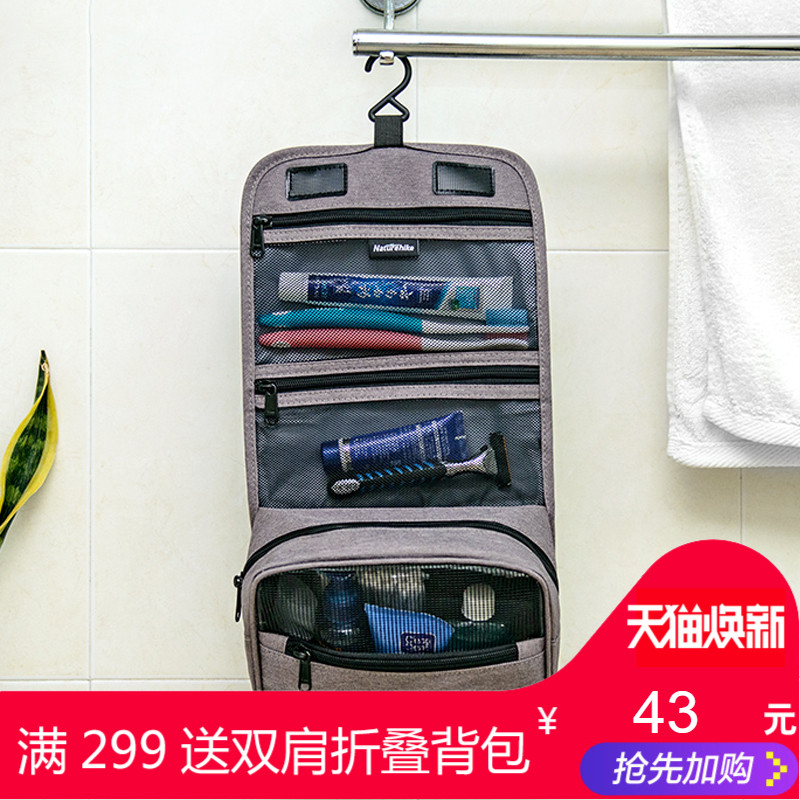 NH large-capacity travel wash bag Male Business travel storage products Women's business travel cosmetic bag waterproof