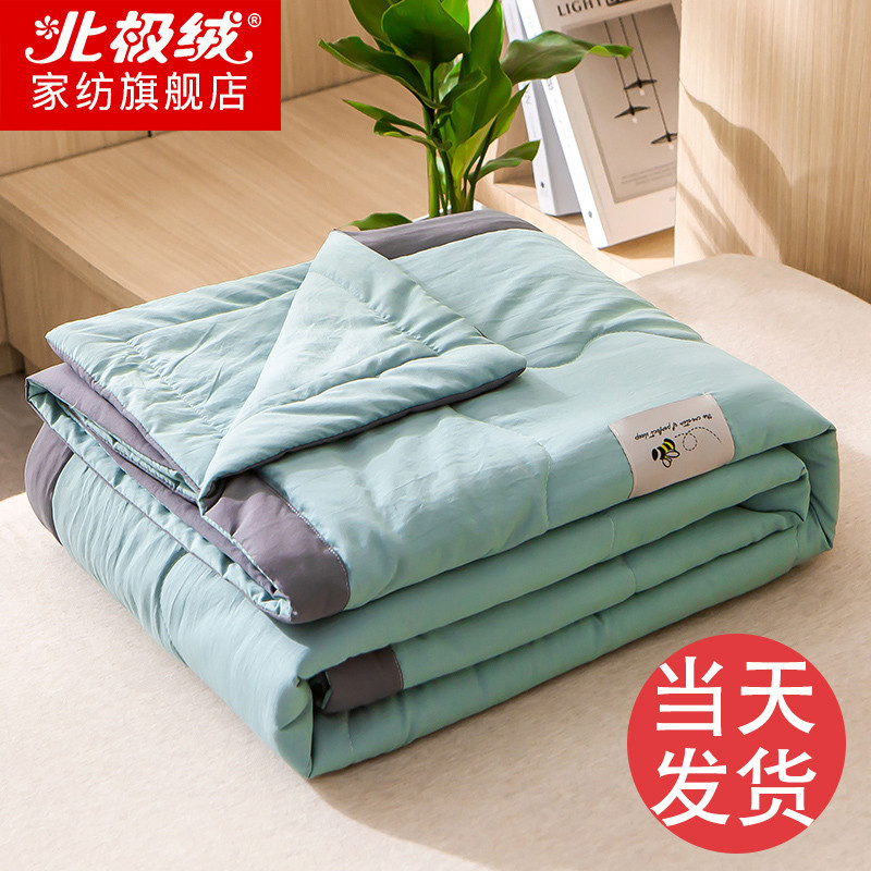 Air conditioning by the summer cool by the core summer thin wash cotton thin quilt single children double spring autumn and summer can be machine washed