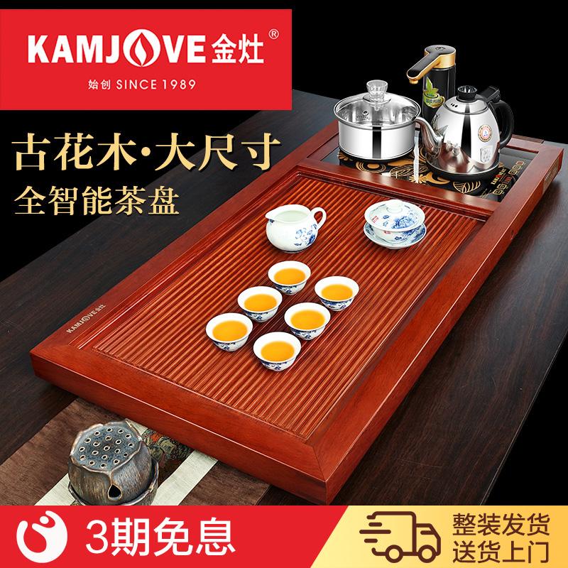 Jin 竈 R-900 solid wood tea plate set set of tea sets home teapot boiling water as one tea sea large drainage