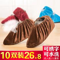 绒布鞋套家用布艺可反覆洗加厚防滑耐磨室内脚套学生机房儿童成人