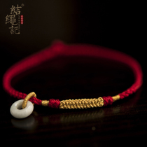 Rope Jade safe buckle foot chain Jade Cong knot powerful wealth handmade foot chain custom male and female red rope foot rope