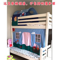 Semi-high draperies childrens bed curtain game bed high bed cloth mantle game enclosures bed mantle bed surrounding bed curtain mantle