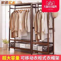 Home Yi Creative Hanger landing bedroom coat rack solid wood hanger simple modern hanger wooden clothes rack
