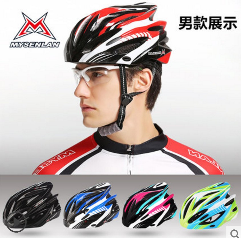 Maisenlan cycling helmet men and women mountain bike caps integrated forming insect network highway light riding equipment