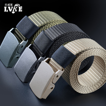 Lewick Canvas Belt Auto-buckle Men's Belt Youth Belt Personality Simple Decoration Leisure Outdoor