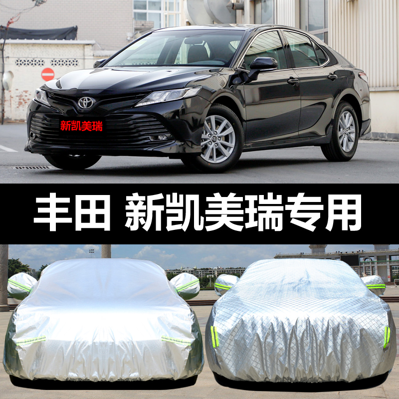 Car cover for camry,Guangzhou Toyota New Camry special car clothing sunscreen rain umbrella cover cloth car cover car cover insulation thick Toyota