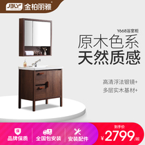 Nordic bathroom cabinets combination modern simple floor-to-ceiling multi-storey solid wood washbasin cabinet All-in-one small household