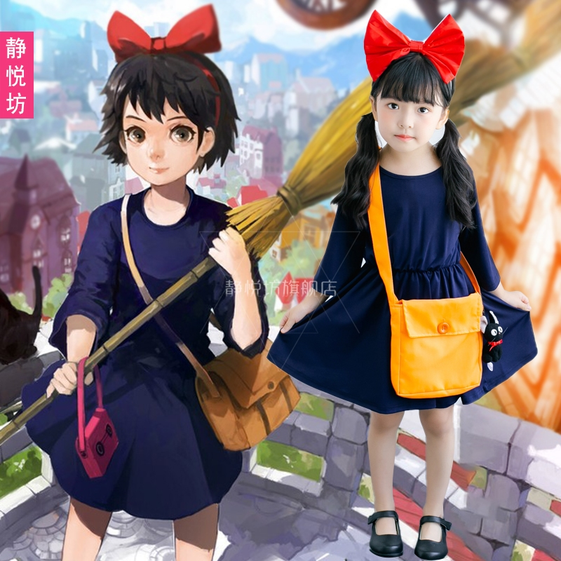Halloween costume children's Cosplay dress Miyazaki Kiki cos children's Costume