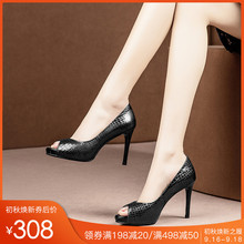 Fish-billed High-heeled Women's Fine-heeled Shoes Spring 2019 New 100-set Leather Shoes Super-high-heeled Waterproof Platform Shallow-mouth Single Shoes