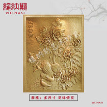Artificial sandstone embossed background wall Chinese peony sculpture indoor and outdoor three-dimensional porch decorative wall hanging flowers open Rich