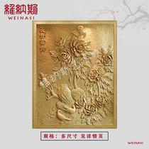 Искусственный песчаник рельефный фон стена китайский пион скульптура внутри и снаружи трехмерный вход декоративный настенный цветок