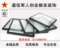 Guangzhou custom soundproof insulation Double Hollow Adhesive fireproof paint tempered glass 3C warranty Sunshine Room