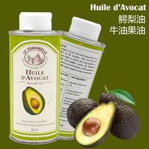 Netherlands imports La Tourangelle dura Blue Joe Avocado Oil Shea Walnut oil Baby DHA