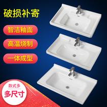 嵌入式一体方形陶瓷洗脸盆多款式洗漱台洗手盆艺术台上盆80CM单盆