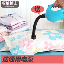 General compression bag electric pump collection bag special vacuum pump electric pump small suction small suction machine compression pump home
