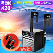 Jing Feng Listen to Haifeng annual shrimp incubator cylinder Continuous automatic shrimp Akli hook version Incubator box